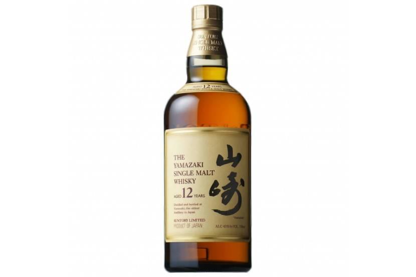 Whisky Japanese Yamazaki 12 Years 70 Cl