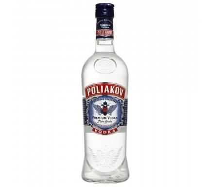 Vodka Ciroc Apple 70 Cl